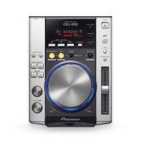 CD prehrávače pre DJ techniku