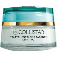 Collistar Rehydrating Soothing Treatment 50ml