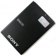Sony Ericsson BA600