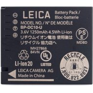 Leica BP-DC10