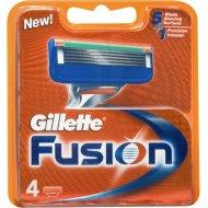 Gillette Fusion náhradné hlavice 4ks