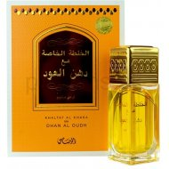 Rasasi Khaltat Al Khasa Ma Dhan Al Oudh 50ml