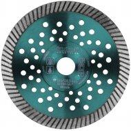 Extol Turbo FastCut 125x10x2.2mm