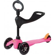 Micro Mini Sporty