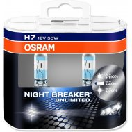 Osram H7 Night Breaker Unlimited PX26d 55W 2ks