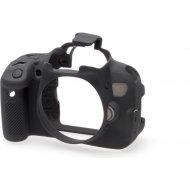 Easy Covers silikónový obal pre Canon 650D/700D