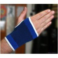 FeiMoShi Bandáž na zápästie