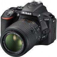 Nikon D5500 + 18-55 AF-P VR + 55-200 VR