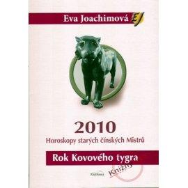 Rok Kovoveho tygra 2010