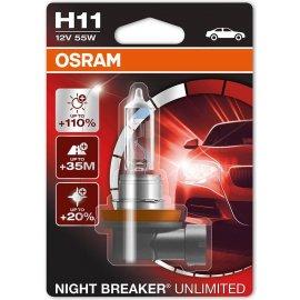 Osram H11 Night Breaker Unlimited PGJ19-2 55W 1ks